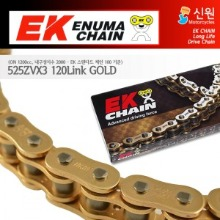 Enuma Chain EK체인 525 Narrow Quadra-X-Ring 체인 525ZVX3-120L-골드